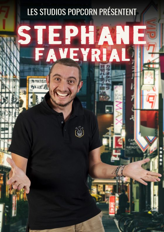 Stéphane Faveyrial